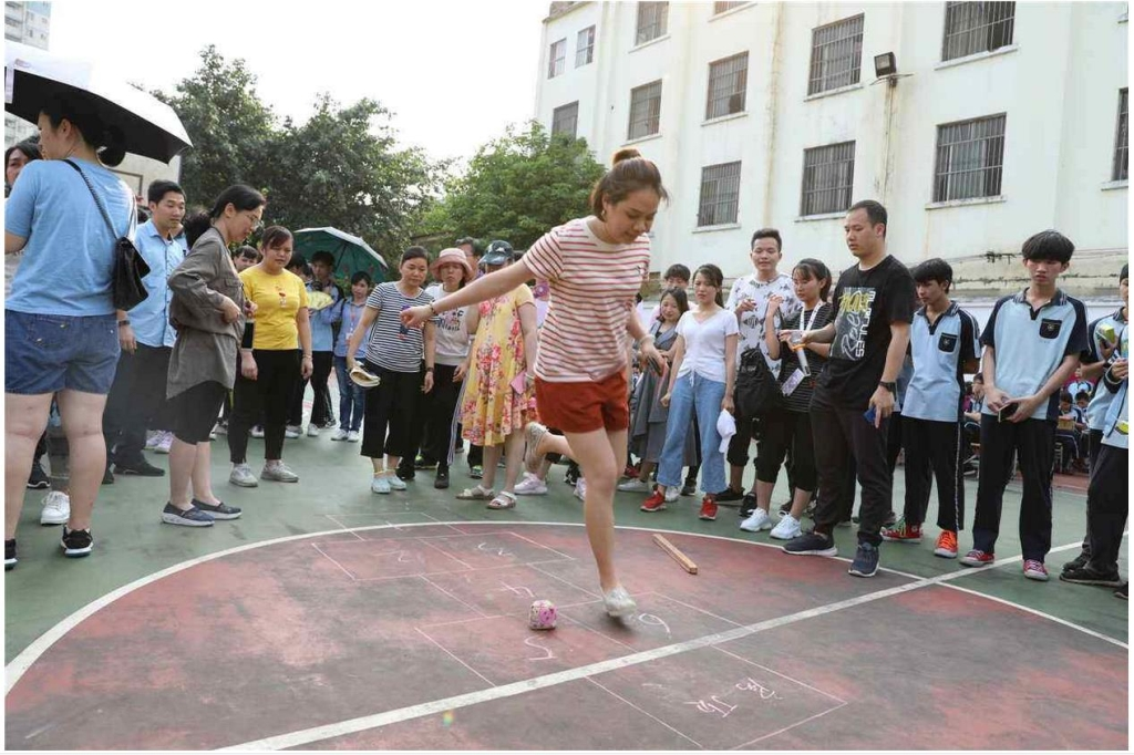 traditional game - hopscotch2